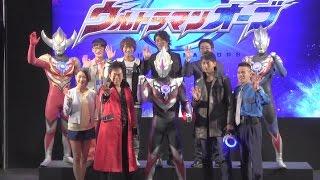 http://m-78.jp/orb/】 6月9日、東京おもちゃショーにて行われた「ウル...
