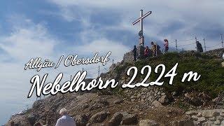 Das Nebelhorn / Obersdorf / Allgäu / Fahrt mit den Seilbahnen zu einem atemberaubender Ausblick