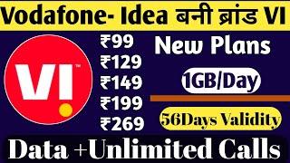 Vodafone Idea बनी नया ब्रान्ड Vi || Vi New Prepaid Plans 2020 Unlimited Calling & Data || Vi Plans
