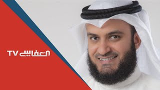 Download lagu القرآن الكريم بث مباشر Alafasy TV Quran