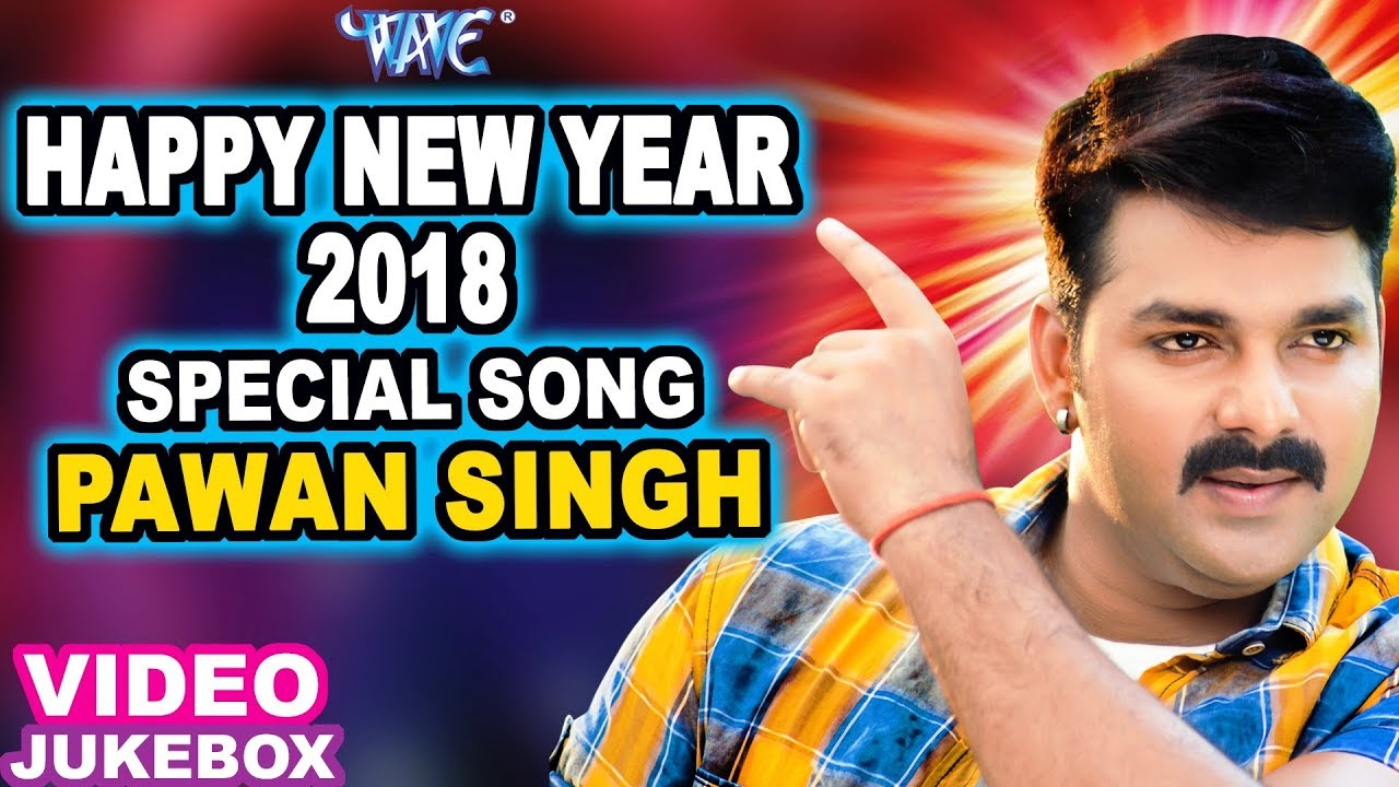 new mewati song 2018 download