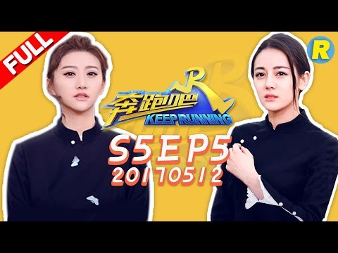 【ENG SUB FULL】Keep Running EP.5 20170512 [ ZhejiangTV HD1080P ]