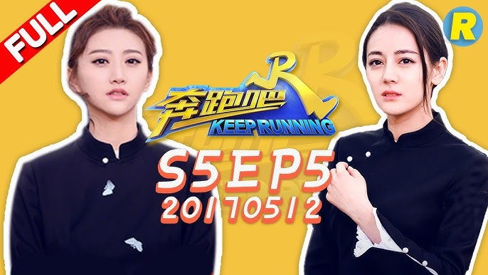 Running Man China Season 5 - YouTube