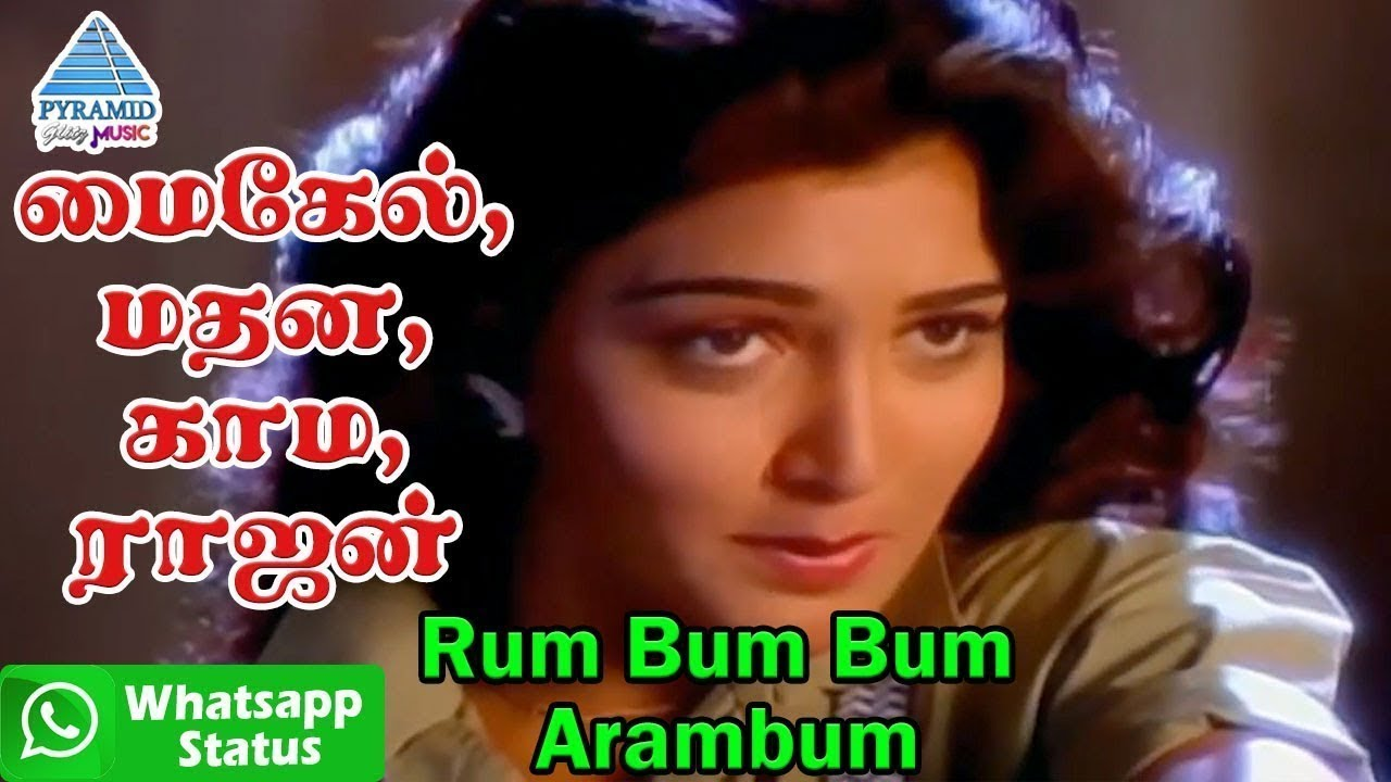 Rum Bum Bum Arambum Whatsapp Status 3   Michael Madana Kama Rajan Tamil Movie Songs   Kamal