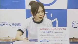 2009年6月24日放送(第13回) テーマ:七夕に願うこと サブテーマ:今...
