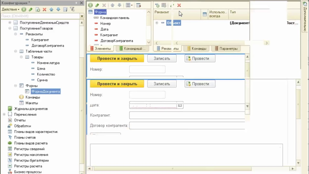Самоучитель для начинающего программиста 1с обновление 1с 7.7 исчезла форма ндфл-1