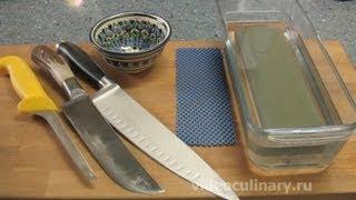 Рецепт - Заточка ножей от http://videoculinary.ru