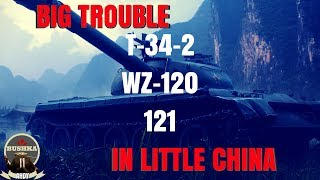 Big Trouble in Little China 121 T34-2 Wz-120 World of Tanks Blitz