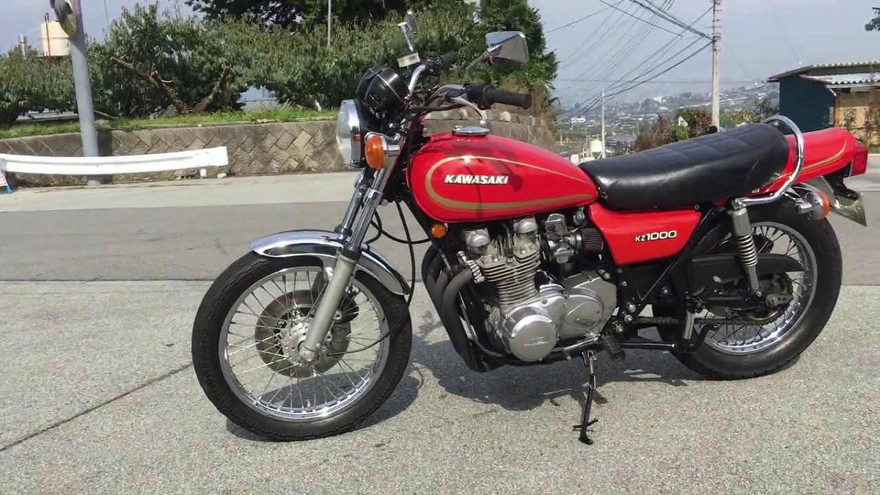 Kawasaki KZ1000 Red 1977 - Apexmoto Inc. - YouTube