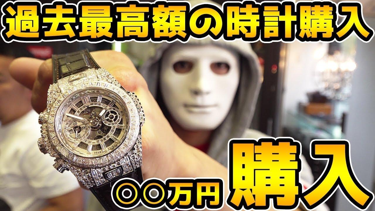 watch 281cc 884fd ラファエルのウブロの腕時計の値段や種類は?やらせなのかも調査!