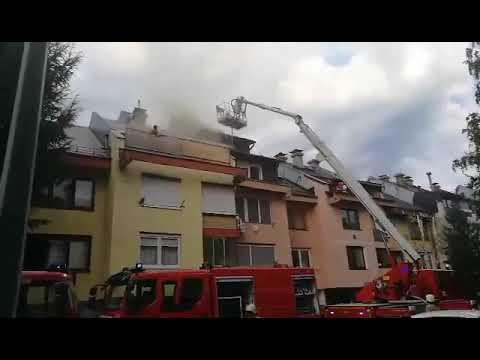 Požar u stanu zgrade u sarajevskom naselju Dobrinja