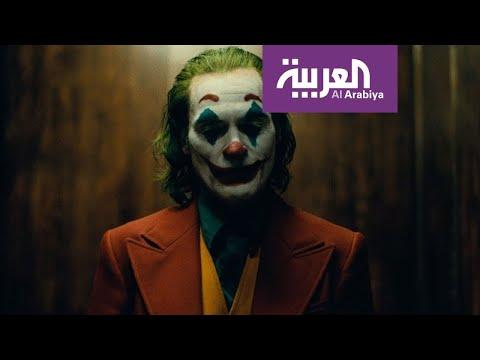 الفيلم العالمي -الجوكر- يعود مجددا للتنافس على الأوسكار  - 12:59-2020 / 1 / 15