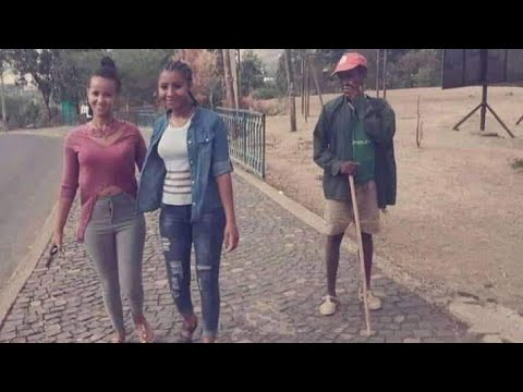 ጆሮ ሞቷል አስቅኝ እና አዝናኝ ቭድዮ Ethiopian new comedy 2019