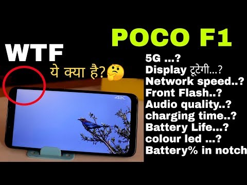 Xiaomi Poco F1  FAQ 5G Support, Display Problem, Front Flash,audio,,build Quality And More
