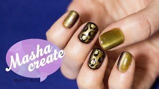 Гель лак кошачий глаз. Леопардовый дизайн ногтей на гель лаке.