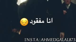 """مهرجان """" جبل الصحاب مهدود """" احمد السويسي حالات واتس مهرجانات 2019"""