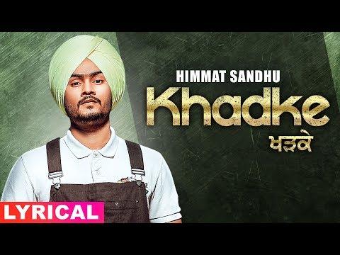 Khadke (Lyrical) | Himmat Sandhu | Dev Kharoud | Anchal Singh|Latest Punjabi Songs 2020