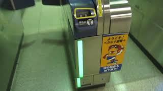 仙台市営地下鉄南北線泉中央駅の自動改札機をICOCAで出場してみた