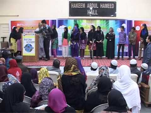 Fatima Academy Seerat Competition 2014 Aards Cremony(Part 3)