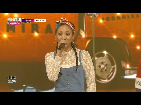 Show Champion EP.276 Yoonmirae feat. Junoflo - You & Me
