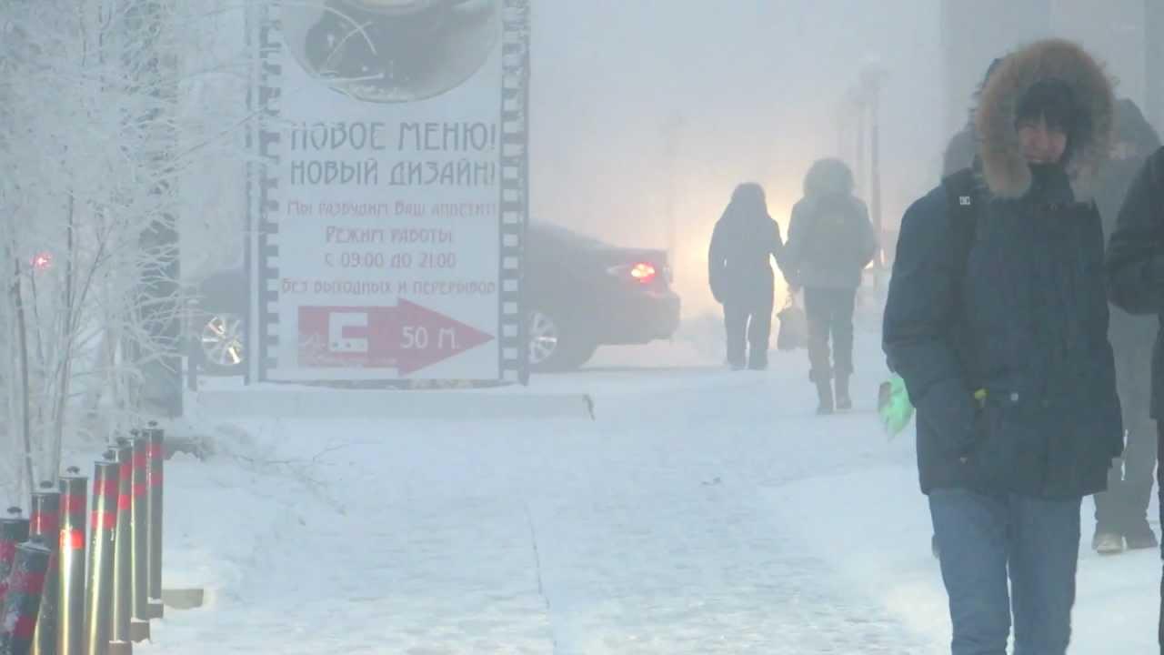 Outside When The 45 Degrees Celsius Yakutsk Republis Sakha