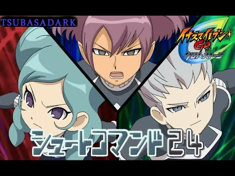 Inazuma Eleven GO Chrono Stone Shoot Command 24  HD