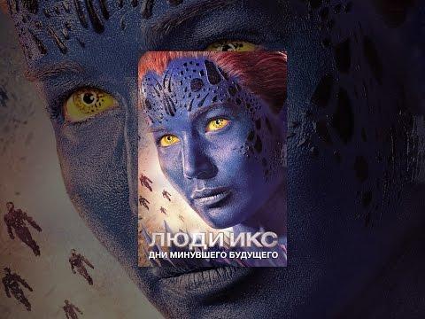 ЧЕРНАЯ СУТАНА США Приключения Триллер ФИЛЬМЫ 2014 HD
