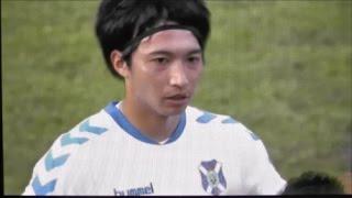柴崎岳 ついにスペインデビューを果たす CDテネリフェホーム戦 柴崎岳 検索動画 9