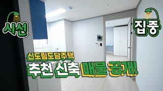 서울신도림도담원룸 1.5룸 타입(studio apart…
