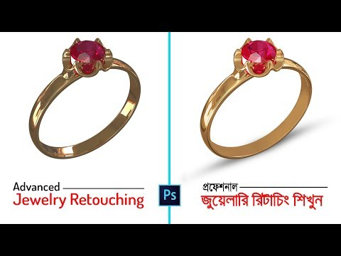 How To Retouch Jewelry In Photoshop & Hi-End Jewelry Retouching Tutorial