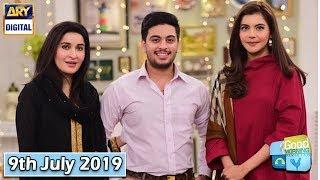 Good Morning Pakistan - Shaista Lodhi & Shafay Wahidi - 9th July 2019 - ARY Digital Show