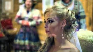 Русская свадьба  Выкуп невесты