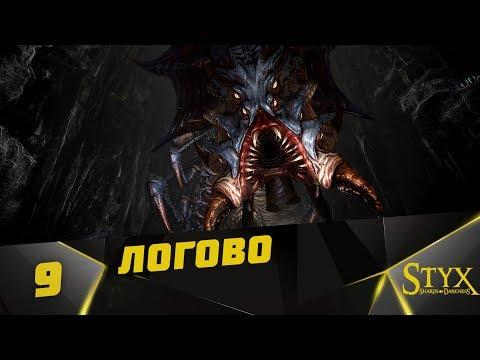 стикс 2 игра скачать торрент - фото 5