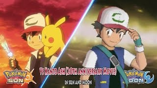 Kanto Ash Team Prediction (Pokemon 20th Movie: Vs Ash Ketchum)