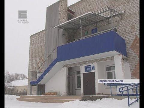 Обновлённый ДК (Енисей Минусинск)