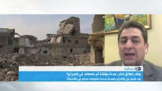 مدير المركز العربي للدراسات الإيرانية  يوضح تحفظ إيران على الهدنة في سوريا