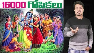 KRISHNAVATARAM - 8 | Narakasura Vadh | Facts About Lord SRI KRISHNA | Vikram Aditya Videos | EP#111