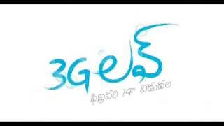 """3g Love"" Movie Release Trailer"