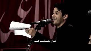 دروب السبي - ملامحمد الجنامي