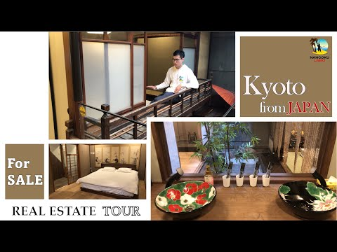 【Private Viewing】Japanese style detached house wwith a view  in KYOTO!!