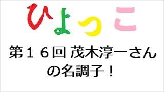 ひよっこ 第16回 「連続テレビ小説 ひよっこ Part1 (NHKドラマ・ガイ...