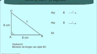 Stelling van Pythagoras voorbeeld 1