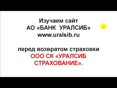 погашение кредита банк русский стандарт по договору