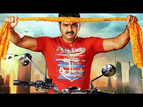 पवन सिंह की जबरदस्त एक्शन फिल्म RAJA 2018 | Pawan Singh | Kajal Raghwani