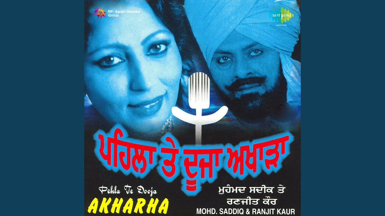Download Pehla Akhada