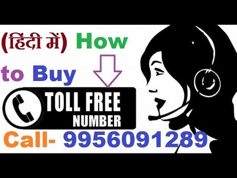 How To Get Toll Free Number For Your Business In Hindi?