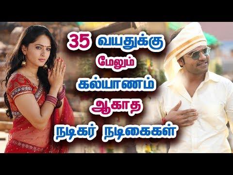 35 வயதுக்கு மேலும் திருமணம் ஆகாதவர்கள் | Unmarried Tamil Actor Actress Above 35 Years Old