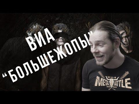 Названия групп на Wacken Metal Battle великолепны!