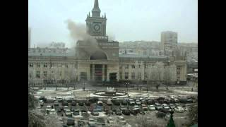 Теракт на ЖД вокзале в Волгограде