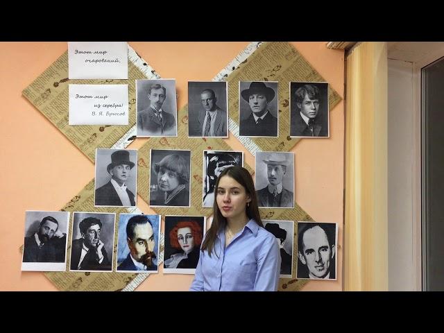 Изображение предпросмотра прочтения – МаринаСмолкотина читает произведение «Бабушке» М.И.Цветаевой